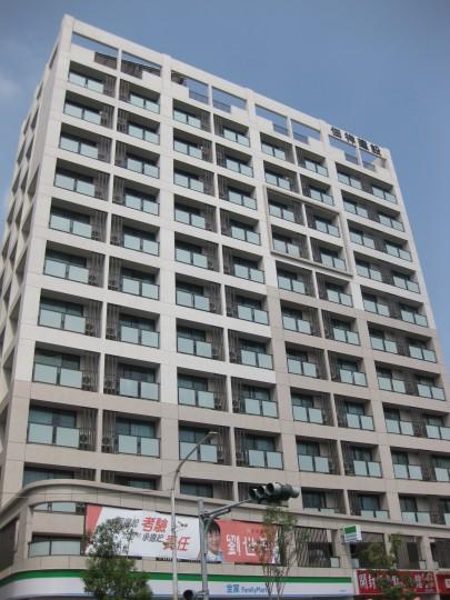 綠公寓(高榮館)